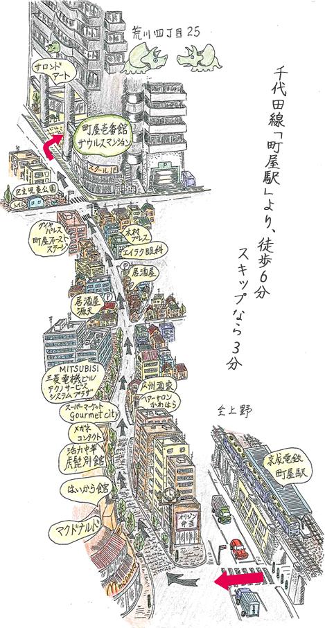 千代田線「町屋駅」より、徒歩6分 スキップなら3分