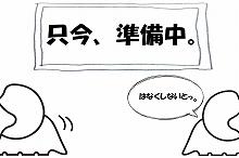ハウス小林No.6 1F(入居中)