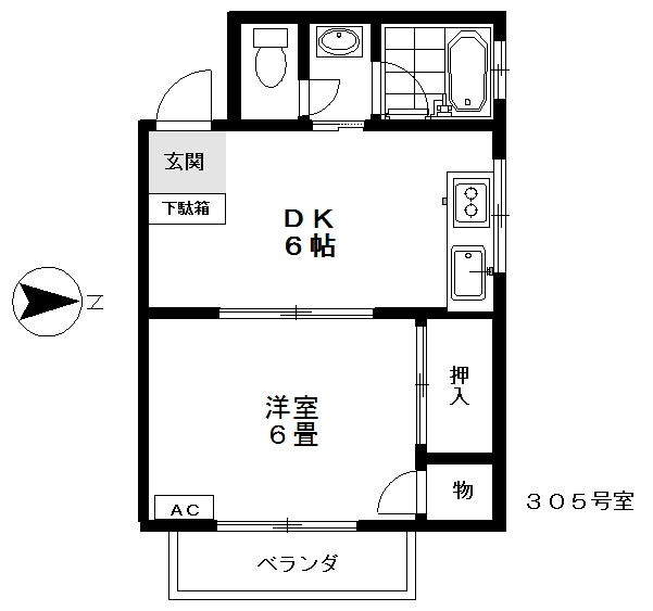 ハウス小林No.6 305(入居中)の間取り図