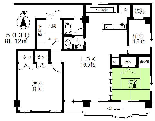 コバヤシコーポ5F(入居中)の間取り図