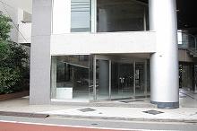 サウルスマンション店舗(入居中)